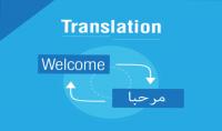 سأترجم من الإنجليزية إلى العربية أو العربية إلى الإنجليزية