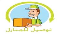 جلب اكثر من 1000 مندوب لتطبيق التوصيل الخاص بك في السعودية