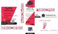 تصميم 3 بانرات إعلانية لموقعك باللغة العربية و الإنجليزية