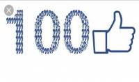 100 لايك حقيقي على منشورك او بوستك او صورتك على الفيسبوك