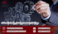 دورة التقنيات المتقدمة في التشغيل و الصيانة المخططة