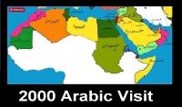 جلب 2000 زائر عربي حقيقي