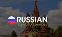 يمكنني تقديم خدمة ترجمة مميزة من العربية إلى الروسية وبالعكس 1000 كلمة