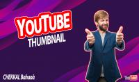 اضافة خاصية الTHUMBNAIL على صورتك