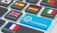 ترجمة من الفرنسية إلى العربية و العكس لتجرمة من الإنجليزية إلى العربية و العكس