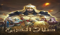 قلعة في لعبة صلاح الدين 50