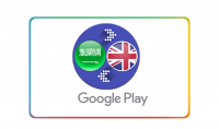كتابة وصف لتطبيقك على google play بالانجليزية او عربية بستخدم تقنية ASO لجلب تحميلات اكثر