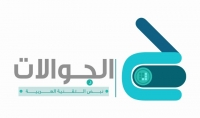 اعلان بنر في الجوالات aljawalat.com