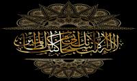تأليف قصائد شعريه عربيه