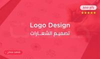 تصميم شعار احترافي فريد مميز