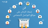 تسويق أي منتج من خلال الفيسبوك وعمل دعاية لة في جميع الجروبات والصفحات