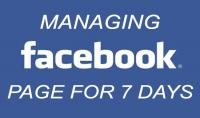 إدارة الفيسبوك لمدة أسبوع