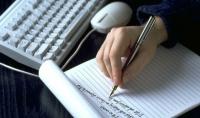 كتابة البحوث باللغتين العربية والفرنسية مع تحويلها إلى pdf