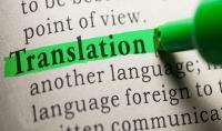 ترجمة يدوية من العربية إلى الإنجليزية والعكس