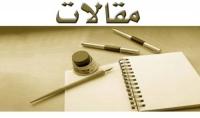 كتابة 15 مقالات حصرية بالغة العربية او الانجليزية