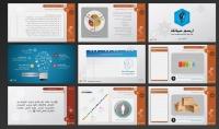انشاء العروض التقديمية powerpoint presentations