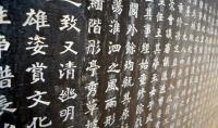 الترجمة من اللغة الإنجليزية او الصينية إلى اللغة العربية