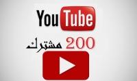 بتخطي 1000 مشترك لتحقيق الدخل في اليوتيوب