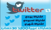 30ريتويت 30تفضيل 30 متابع عربي ب5$