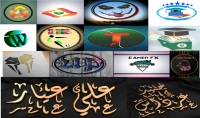تصميم Logo إحترافي و مميز وكتابة إسمك بخط عثماني رآائع