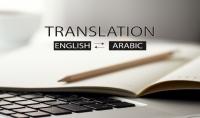 ترجمة 500 كلمة من الانجليزية إلى العربية أو العكس وباحتراف.