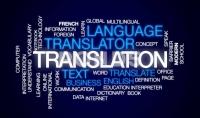 ترجمة النصوص و المقالات من العربية للإنجليزية و العكس