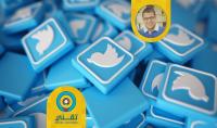تعلم مبادئ التسويق والإعلان على تويتر Twitter Marketing -Advertising