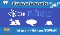 ادارة صفحة الفيس بوك