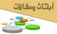 كتابه بحث أو مقال عربي او انجليزي في اي مجال1000 كلمه مقابل 5$ فقط