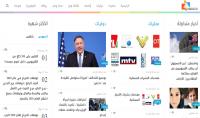 نشر مقالات ترويجية  جيست بوست  في موقع خبر