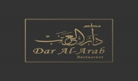 تصميم الشعارات بالخط العربي الثلث والديواني أو أي خط مميز