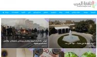 نشر مقالات ترويجية جيست بوست في موقع نافذة العرب