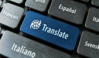 ترجمه اللغه الانجليزيه الى العربي والعكس