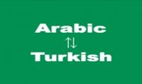 ترجمة احترافية بين اللغتين العربية والتركية