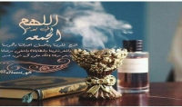 ترجمة من اللغات الأنجليزية والفرنسية الى العربية