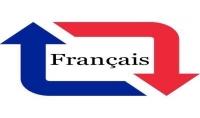 الترجمه الي الفرنسية