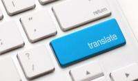 ترجمة مقالات او نصوص من الفرنسية إلى العربية والعكس