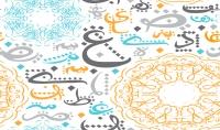 خدمات الكتابة باللغة العربية   مقالات   أبحاث   مواضيع تعبير