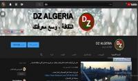 روج لفيديو لك أو لقناتك على اليوتيوب في منتدى قناتي