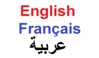 سوف اقوم بالترجمة من اللغة العربية الى الانجليزية و الفرنسية او العكس