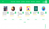 انشاء متجر تطبيقات علي بلوجر