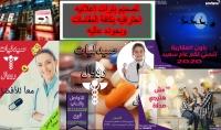 تصميم بنرات اعلانية احترافيه بكافة المقاسات وبجوده عاليه