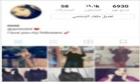 إضافة 500 متابع انستغرام