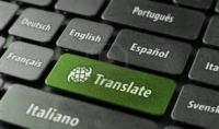 الترجمة من الانجليزية الى الفرنسية او من العربية الى الفرنسية و العكس
