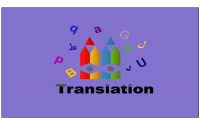 بترجمة النصوص و المقالات