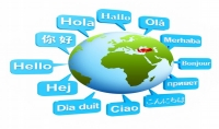 ترجمة بأكثر من لغة ابتداء من 600 كلمة