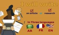 سانجز لك اي بحت بالغة العربية او الفرنسية او الانجليزية