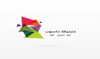 تصميم شعار   للشركات او المؤسسات او الافراد