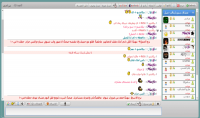 برمجة موقع شات تعارف وصداقة تواصل أجتماعي