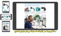 الترويج و التسويق عبر البريد اللكتروني المستهدف